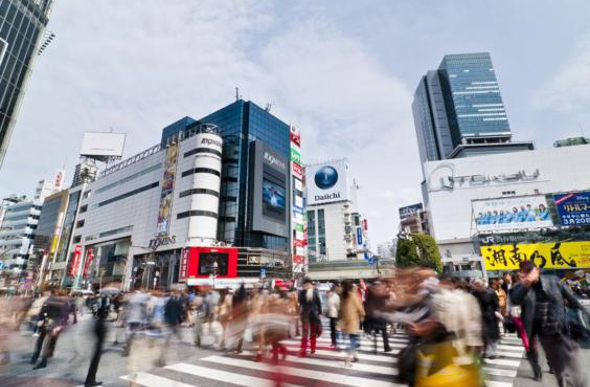 Busy Tokyo